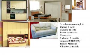 Gallery villaricca for Arredamento napoli economico